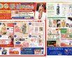 ■〜2021年向け振袖フェアー開催〜■  知多半島最大級の品揃え!